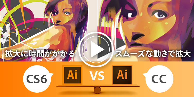 CS_vs_CC_Ai-800x400